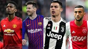 جذابترین گلهای تاریخ لیگ قهرمانان اروپا