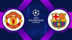خلاصه بازی بارسلونا 3 - منچستریونایتد 0 (دبل مسی)