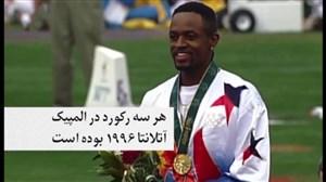 بلند ترین پرش های سه گام در تاریخ المپیک