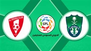 خلاصه بازی الاهلی عربستان 3 - الوحده 2 (دبل سوما)