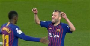 گل دوم بارسلونا به رئال سوسیداد ( جوردی آلبا )