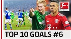 10 گل برتر بازیکنان شماره شش بوندسلیگا