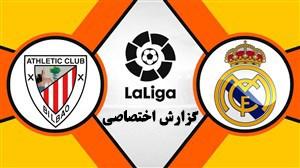 خلاصه بازی رئالمادرید 3 - بیلبائو 0 (گزارش اختصاصی)