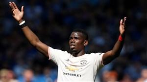 پوگبا: با این بازی به خودمان و باشگاه بیاحترامی کردیم!