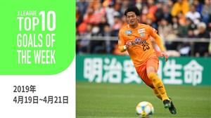 برترین گلهای هفته بیست و یکم لیگ ژاپن 19-2018