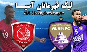 ویدئو خلاصه بازی العین امارات 0 - الدحیل قطر 2