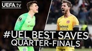 سیوهای برتر لیگ اروپا در مرحله یک چهارم نهایی