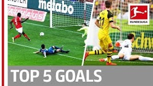 5 گل برتر هفته سی ام بوندسلیگا