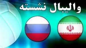 خلاصه والیبال نشسته ایران 3 - روسیه 0