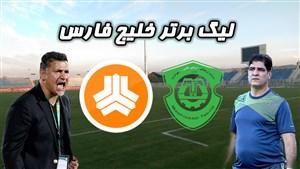 خلاصه بازی ماشینسازی تبریز 0 - سایپا 0