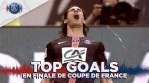 برترین گل های پاریسنژرمن در جام حذفی