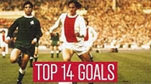 14 گل برتر یوهان کرایف در باشگاه آژاکس