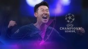 تمام گلهای سون هیونگ مین در لیگ قهرمانان اروپا