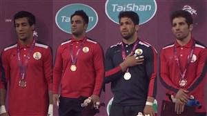 مراسم اهدای مدال کشتیگیران ایران در روز اول مسابقات