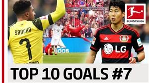 ده گل برتر بازیکنان با شماره هفت در بوندسلیگا