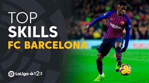 برترین حرکات تکنیکی بارسلونا در لالیگا 2019