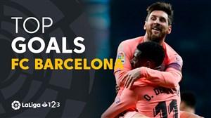 برترین گل های بارسلونا در لالیگا 2019