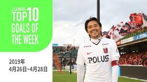 10 گل برتر هفته سی و یکم لیگ ژاپن