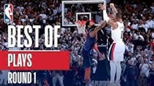 برترین حرکت های راند اول پلی آف بسکتبال NBA