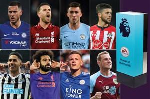 برترین بازیکنان ماه آوریل لیگ برتر جزیره 2019