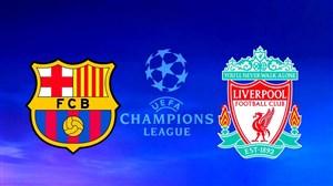 خلاصه بازی بارسلونا 3 - لیورپول 0 (گزارش انگلیسی)