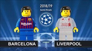 شبیه سازی بازی بارسلونا - لیورپول با لگو