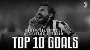 10 گل برتر یوونتوس به تورینو در تاریخ سری آ