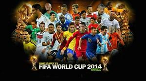 خاطره انگیز؛ 15 گل فوق العاده جام جهانی 2014