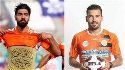 صحبت های معین عباسیان و رضا اسدی پس از بازی