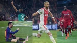 برترین گلهای نیمه نهایی لیگ قهرمانان اروپا 2019