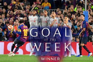 گل مسی به لیورپول بهترین گل مرحله نیمه نهایی