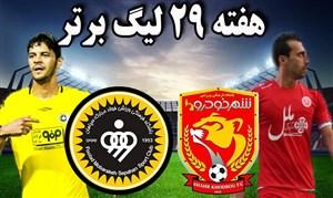خلاصه بازی پدیده شهرخودرو 1 - سپاهان 1