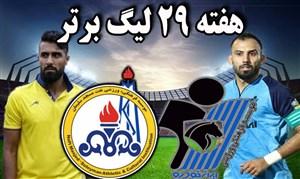 خلاصه بازی پیکان 1 - نفت مسجدسلیمان 0