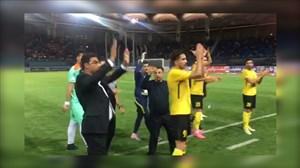تشویق بازیکنان سپاهان توسط هواداران پس از بازی