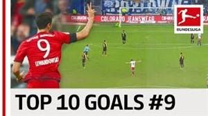 10 گل برتر بازیکنان شماره 9 در بوندسلیگا