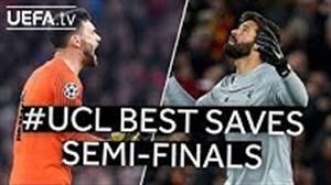 سیوهای برتر نیمه نهایی لیگ قهرمانان اروپا