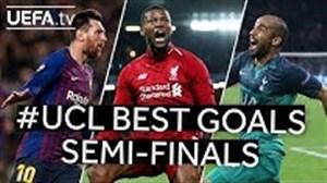 گلهای برتر نیمه نهایی لیگ قهرمانان اروپا