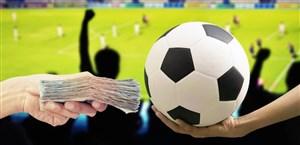 شرط بندی در فوتبال ایران
