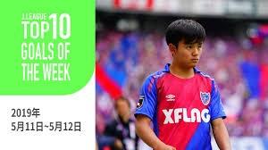 برترین گلهای هفته یازدهم لیگ ژاپن 2019