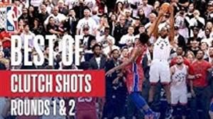 برترین شوت های کلاچ در راند اول و دوم NBA
