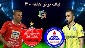 خلاصه بازی پارس جنوبی جم 0 - پرسپولیس 1