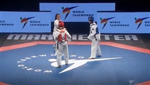 کسب مدال نقره تکواندو جهان توسط مهلا مومن زاده