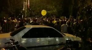 پایکوبی هواداران سپاهان در اصفهان