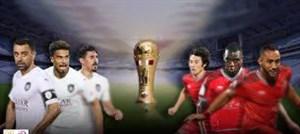 خلاصه بازی السد 1 - الدحیل 4 (جام حذفی)