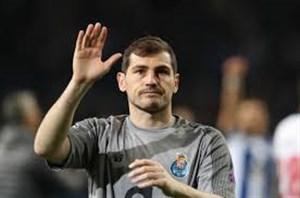 به بهانه خداحافظی ایکر کاسیاس از دنیای فوتبال
