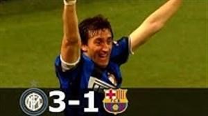 بازی خاطره انگیز اینترمیلان 3 - بارسلونا 1