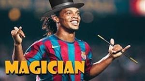 رونالدینیو؛ شعبده باز دنیای فوتبال