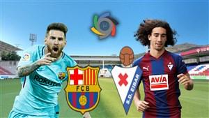 خلاصه بازی ایبار 2 - بارسلونا 2