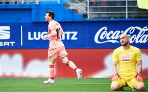 گل دوم بارسلونا به ایبار (دبل مسی)