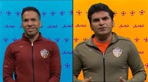 گفتگوی صمیمی با خانمحمدی و مجتبی شیری